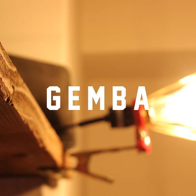 GEMBA